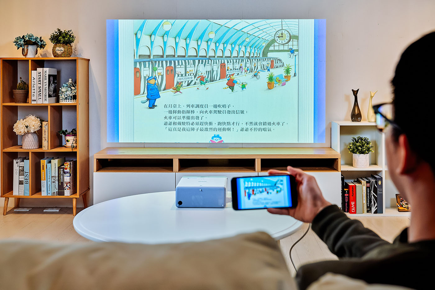 防疫不忘娛樂,Epson EF-100WATV 親子同歡看電影,畫面清晰,健康護眼