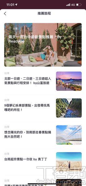 LINE 旅遊�亦提供多種不同的旅遊行程讓用戶參考,可以直接跟著別人的旅遊範本走行程,或是把範本�檔,再透過 LINE 旅遊的「我的旅程」進行編輯,改造成屬於自己與親友共享的行程表。