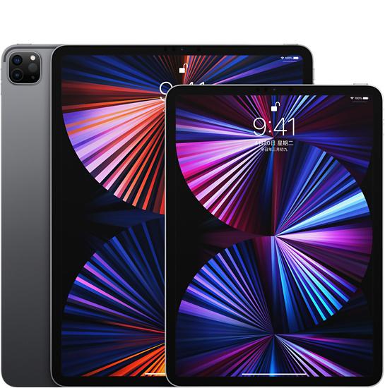 今年的 iPad Pro 系列,推出 iPad Pro 12.9 吋(第五代)及iPad Pro 11 吋(第三代),當中,12.9 吋改為 Liquid Retina Display XDR (mini LED)螢幕是兩者最大差異。