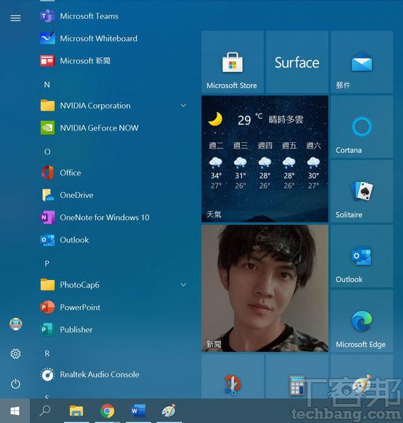 在 Windows 10已經發展得十分親民的開始功能表「動態磚」,將於 Windows 11��式移除,經�兩個版本後走入�史。