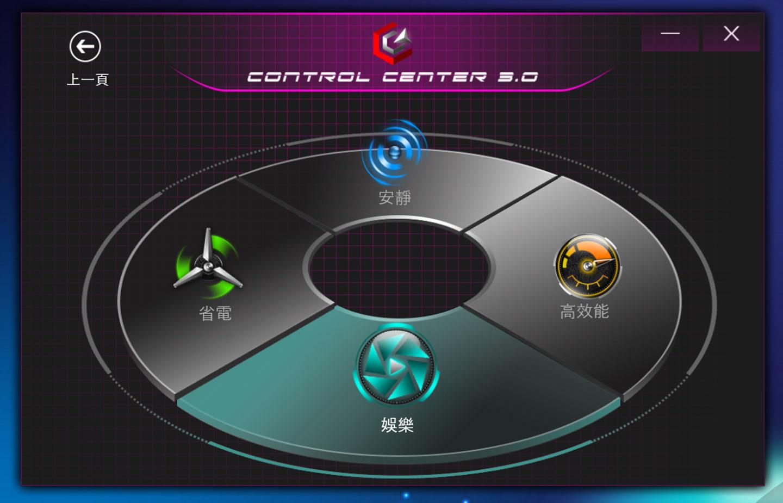 在 Power Modes 中提供安靜、省電、娛樂與高效能四種運行模式。