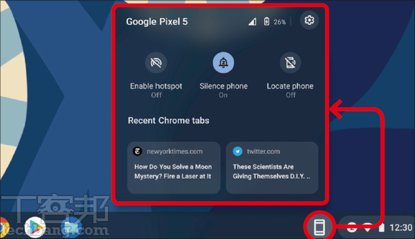 Phone Hub會在桌面右下方的設定欄旁邊,功能像手機的控制中心,可查看手機的電力、訊號、調整靜音。