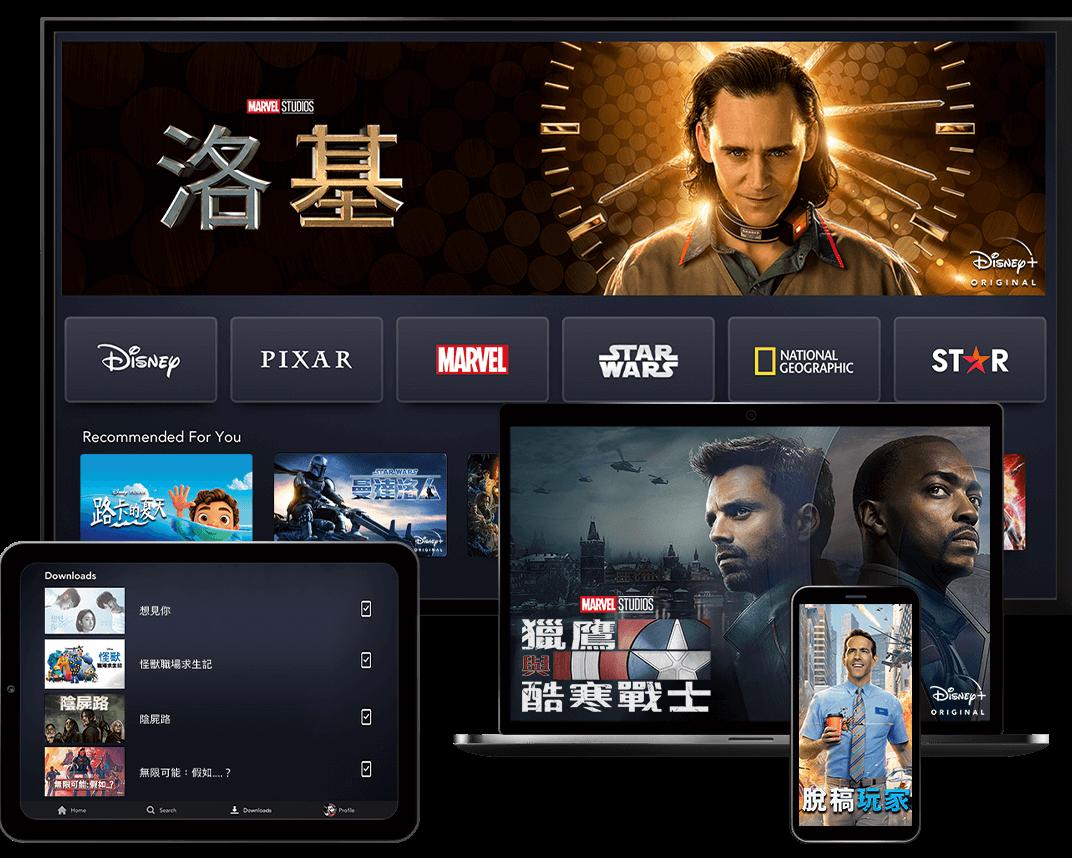 凱擘大寬頻搶下Disney+合作,11月12日有線電視A1 BOX上架