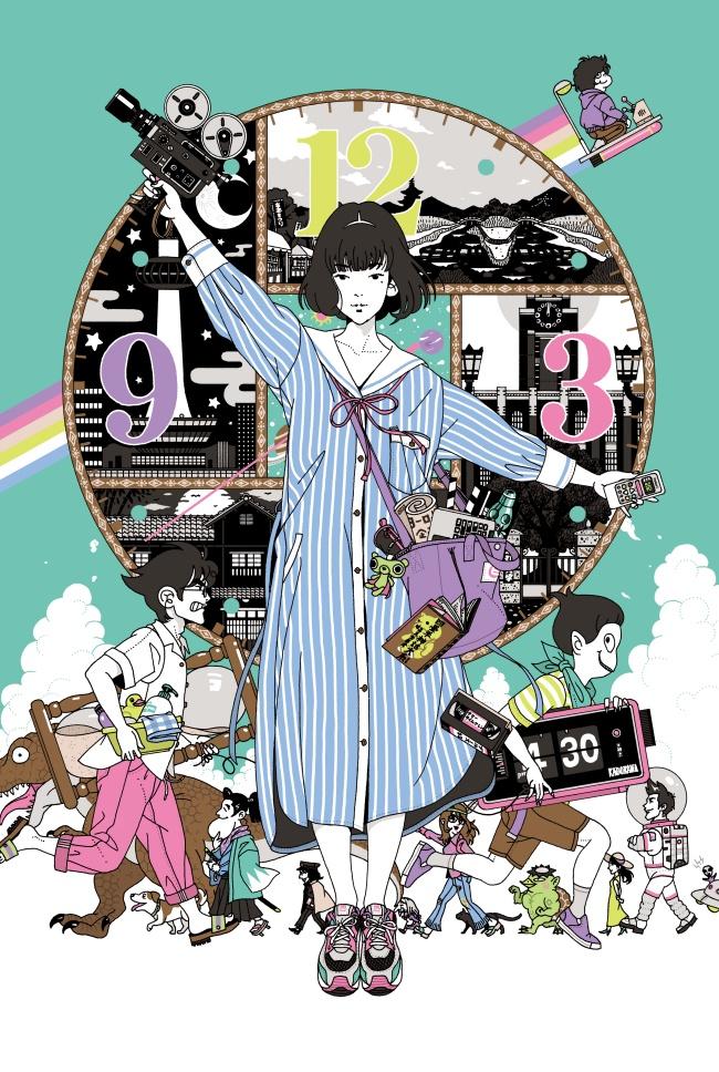 《四疊半時光機藍調》(YOJOHAN TIME MACHINE BLUES –暫定)是一部新的日本動畫系列,並且是《四疊半宿舍,青春迷走》的續集。由獲獎作家森見登美彥以及曾獲無數國際獎項的Science SARU公司製作。