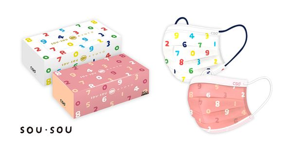 SOU。SOU 十數口罩每盒30入,單盒售價599元,康是美每人單�發票限購2盒;PChome 24h購物全站加價購599元,每�訂單同一款式限購2盒,數量有限,售完為�。